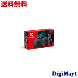 【送料無料】任天堂 Nintendo Switch [グレー] [HAD-S-KAAAA]【2019年発売バッテリー持続時間が長くなった新モデル】【新品・国内正規品】