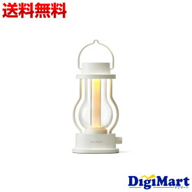 【送料無料】バルミューダ BALMUDA LEDランタン The Lantern L02A-WH [ホワイト]【新品・国内正規品】