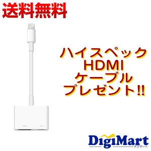 アップル Lightning Digital AVアダプタ