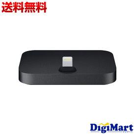 【送料無料】Apple純正品 iPhone Lightning Dock MNN62AM/A [ブラック]【新品・正規品】