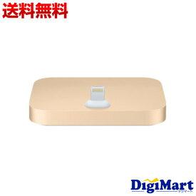 【送料無料】Apple純正品 iPhone Lightning Dock ML8K2AM/A [ゴールド]【新品・正規品】