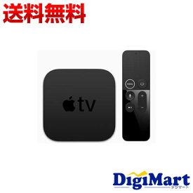 【楽天カード決済でポイント7倍】[19日20時から]【送料無料】アップル Apple TV HDR対応 4K 32GB MQD22J/A【新品・国内正規品】