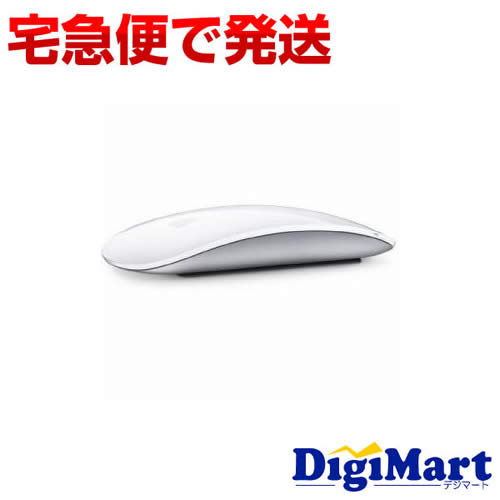 【送料無料】Apple純正品 Magic Mouse 2 MLA02ZA/A【新品・並行輸入品】(MLA02)