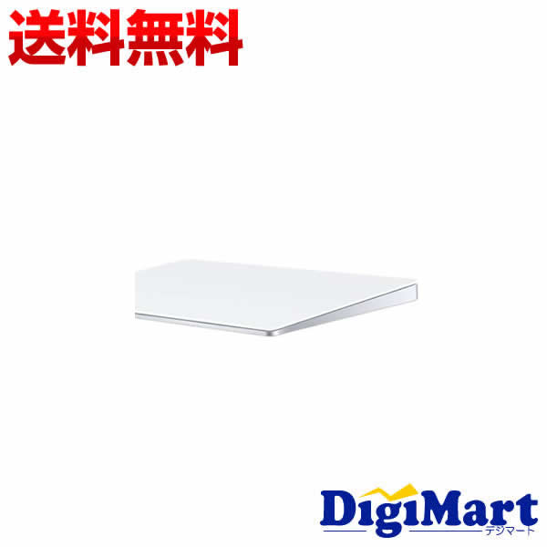 【送料無料】Apple Magic Trackpad 2 MJ2R2LZ/A【新品】
