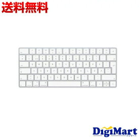 【送料無料】Apple純正品 アップル Magic Bluetooth Keyboard ワイヤレスキーボード(SWEDISH 配列) MLA22SA/A【imac, ipad, ipad mini, ipad air2】【新品】