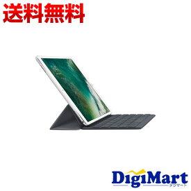 買いまわりでポイント最大10倍 [10月20日 23:59まで]【送料無料】Apple Smart Keyboard 10.5インチiPad Pro用 キーボード MPTL2J/A【新品】