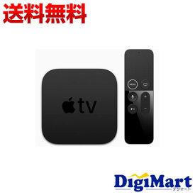 【送料無料】アップル Apple TV HDR対応 4K 64GB MP7P2J/A【新品・国内正規品】