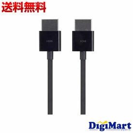 【楽天カード決済でポイント最大12倍】[1月20日限定]【送料無料】Apple HDMI to HDMI ケーブル 1.8m MC838LL/B【新品】