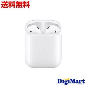 買いまわりでポイント最大10倍 [10月20日 23:59まで]【送料無料】Apple純正品 アップル AirPods with Charging Case MV7N2J/A (第2世代) ワイヤレスBluetooth イヤホン【新品】
