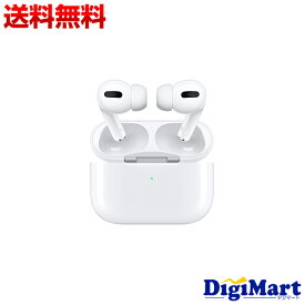 【送料無料】Apple AirPods Pro MWP22ZA/A ワイヤレスBluetooth イヤホン シンガポール版【並行輸入品・新品】(6980)