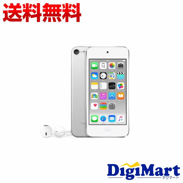 【送料無料】アップル Apple iPod touch 128GB 第6世代 2015年モデル [シルバー] MKWR2【新品・並行輸入品】