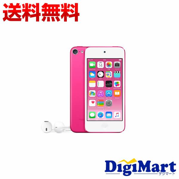 【楽天カード決済でポイント9倍】 [19日 10:00から]【送料無料】アップル Apple iPod touch 128GB 第6世代 2015年モデル [ピンク] MKWK2【新品・並行輸入品】