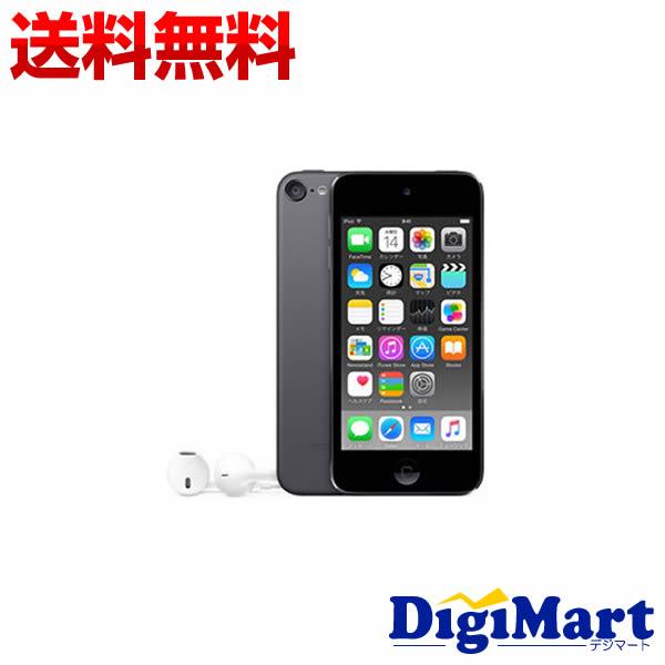 【楽天カード決済でポイント9倍】 [19日 10:00から]【送料無料】アップル Apple iPod touch 128GB 第6世代 2015年モデル [スペースグレイ] MKWU2【新品・並行輸入品】