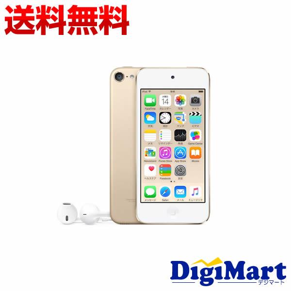 【楽天カード決済でポイント9倍】 [19日 10:00から]【送料無料】アップル Apple iPod touch 128GB 第6世代 2015年モデル [ゴールド] MKWM2【新品・並行輸入品】