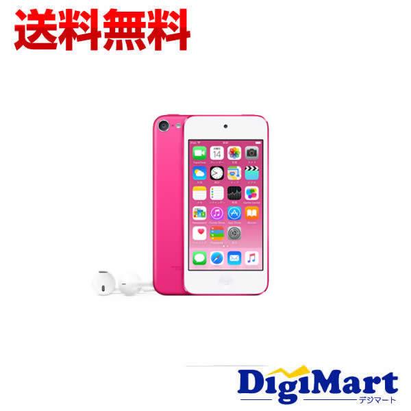 【送料無料】アップル Apple iPod touch 32GB 第6世代 2015年モデル [ピンク] MKHQ2J/A 【新品・国内正規品】