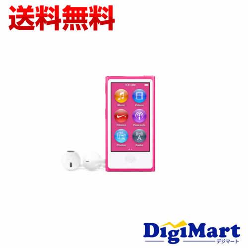 エントリーでポイント最大17倍 [1/20 10時から]【送料無料】アップル Apple iPod nano 16GB MKMV2J/A [ピンク]【新品・国内正規品】