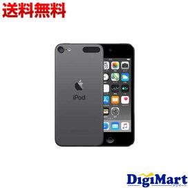 【8月10日限定全品ポイント3倍】【送料無料】アップル Apple iPod touch 32GB 第7世代 2019年モデル [スペースグレイ] MVHW2LL/A 又は MVHW2BE/A【新品・並行輸入品】