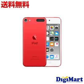 【8月10日限定全品ポイント3倍】【送料無料】アップル Apple iPod touch 32GB 第7世代 2019年モデル [レッド] MVHX2BE/A【新品・並行輸入品】
