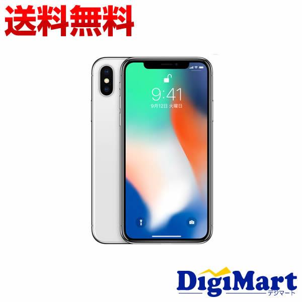 【送料無料】アップル APPLE SIMフリー iPhone X 256GB MQC22J/A 国内正規品 [シルバー]【新品】