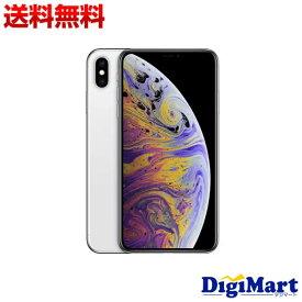 【楽天カード決済でポイント7倍】 [26日 01:59まで]【送料無料】アップル APPLE iPhone XS Max 512GB SIMフリー [シルバー] MT6Y2J/A 国内正規品【新品】