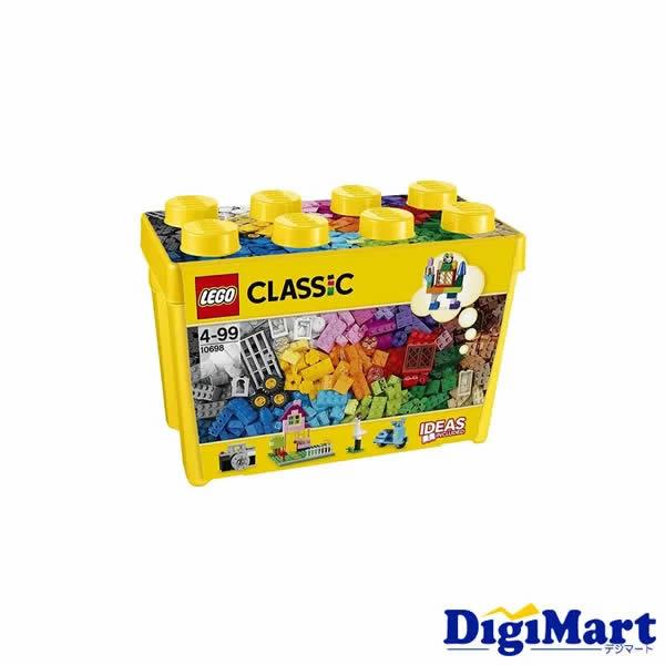 LEGO レゴ クラシック 10698 黄色のアイデアボックス スペシャル【新品・国内正規品】【送料別】