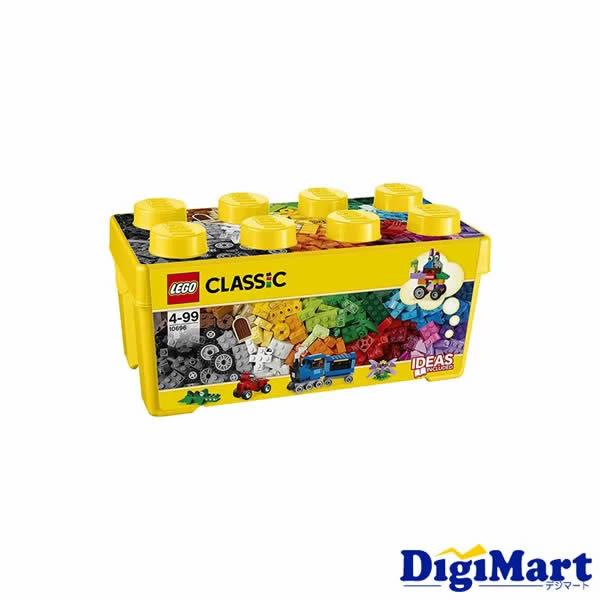 LEGO レゴ クラシック 10696 黄色のアイデアボックス プラス【新品・国内正規品】【送料別】