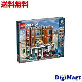 【楽天カード決済でポイント9倍】 [21日 20:00から]【送料無料】LEGO レゴ クリエイター・エキスパート 街角のガレージ 10264【新品・並行輸入品】