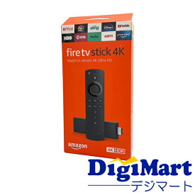 【送料無料】アマゾン Amazon Fire TV Stick 4Kファイヤー TV スティック Alexa対応 第3世代 2019年発売モデル【新品・並行輸入品・日本語説明書付き】