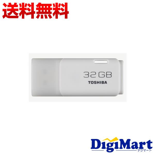 エントリーでポイント最大17倍 [1/20 10時から]【送料無料】東芝 Toshiba USBメモリー 32GB TransMemory USB2.0対応 キャップ式 THN-U202W0320A4【海外向パッケージ品】