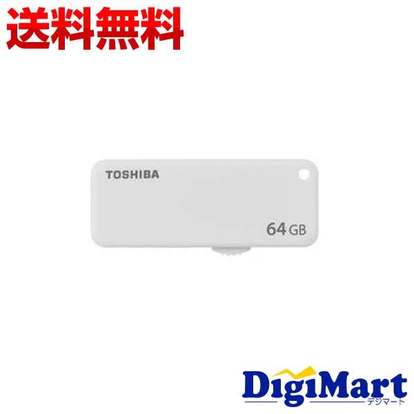 4月2日以降の発送【送料無料】東芝 Toshiba USBメモリー 64GB USB2.0対応 スライド式 ホワイト THN-U203W0640A4【海外向パッケージ品】