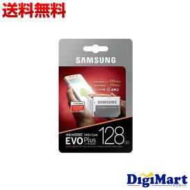 【キャッシュレスで5%還元】【送料無料】サムソン Samsung microSDXC カード 128GB EVO+ Class10 UHS-I U3対応 MB-MC128GA【海外向パッケージ品】