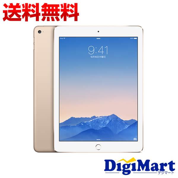 エントリー&ショップ買いまわり参加でポイント最大28倍 [21日 01:59まで]【送料無料】アップル Apple iPad Air 2 Wi-Fiモデル 16GB MH0W2J/A [ゴールド]【新品・国内正規品】