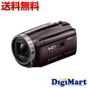 【送料無料】ソニー SONY HDR-PJ675 (T) [ボルドーブラウン] ビデオカメラ【新品・国内正規品】(HDRPJ675)