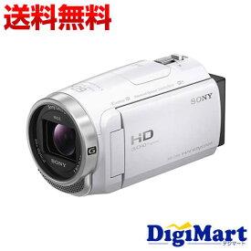 【楽天カード決済でポイント7倍】 [19日 20:00から]【送料無料】ソニー SONY HDR-CX680 (W) [ホワイト] ビデオカメラ【新品・国内正規品】(HDRCX680)