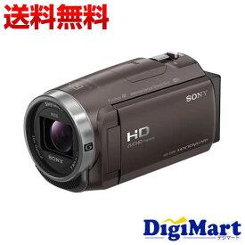 【楽天カード決済でポイント7倍】 [19日 20:00から]【送料無料】ソニー SONY HDR-CX680 (TI) [ブロンズブラウン] ビデオカメラ【新品・国内正規品】(HDRCX680)