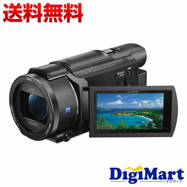 【送料無料】ソニー SONY FDR-AX55 (B) [ブラック] デジタル4Kビデオカメラレコーダー【新品・国内正規品】(FDRAX55)
