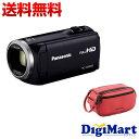 【送料無料】パナソニック Panasonic HC-V360MS-K [ブラック] ビデオカメラ + ZEROSHOCKビデオカメラケース[レッド] お買い得セット【新品・国内正規品】