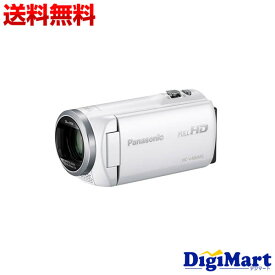 【送料無料】パナソニック Panasonic HC-V480MS-W [ホワイト] ビデオカメラ【新品・国内正規品】
