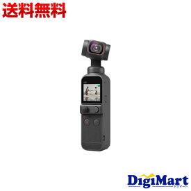 全品ポイント3倍!【3月5日限定】【送料無料】DJI OSMO POCKET 2 超小型4Kジンバルカメラ【新品・正規品】