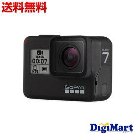 【送料無料】ゴープロ GoPro HERO7 BLACK CHDHX-701-FW ビデオカメラ + 8GB microSDカード付きセット【新品・国内正規品】