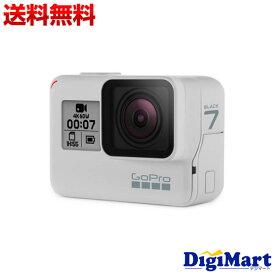 【送料無料】ゴープロ GoPro HERO7 BLACK Limited Edition CHDHX-702-FW [Dusk White] ビデオカメラ + 8GB microSDカード付きセット【新品・国内正規品】