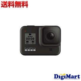 【送料無料】ゴープロ GoPro HERO8 BLACK CHDHX-801-RWまたはCHDHX-801-RX ビデオカメラ【新品・並行輸入品・保証付き】