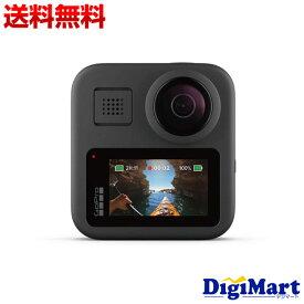 【送料無料】ゴープロ GoPro MAX CHDHZ-201-RW ビデオカメラ (4319)【新品・並行輸入品・保証付き】