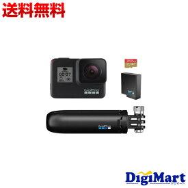 【送料無料】ゴープロ GoPro HERO7 Black 限定ボックスセット CHDRB-701-RW ウェアラブルカメラ【新品・並行輸入品・保証付き】