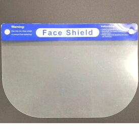 10枚 送料無料 フェイスシールド 顔面保護 簡単装着 調整可能 男女兼用 接客業 コンビニ 介護施設 銀行 飲食店 洗える 簡易式 おすすめ ガード カバー