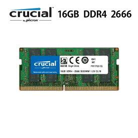 Crucial Micron製増設 メモリ 16GB iMac 27インチ 2019 Early DDR4 2666 PC4 21300 SO-DIMM 260pin C260-2666-16-2019EA