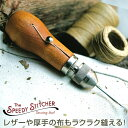 スピーディーステッチャー 縫製用AWL スピーディーステッチャー本体 クイックステッチャー レザークラフト ハンドクラフト 修理 手縫い|