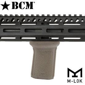 BCM 実物 バーチカルグリップ Mod.3 ショート M-LOK用 [ フラットダークアース ] フォアグリップ M-ロック ガングリップ トイガンパーツ サバゲー用品 ブラボーカンパニー ライフルグリップ 自動小銃グリップ 銃把 握把