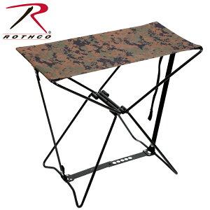 Rothco 専用ケース付 折りたたみイス [ ウッドランドデジタル ] 折りたたみ椅子 アウトドアチェア 折り畳みイス 折り畳み椅子 フォールディングチェア 携帯用イス 折りたたみいす 折りたたみ