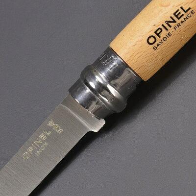 OPINEL折りたたみナイフNo10スリムナイフステンレス鋼オピネル折り畳みナイフフォルダーフォールディングナイフホールディングナイフ